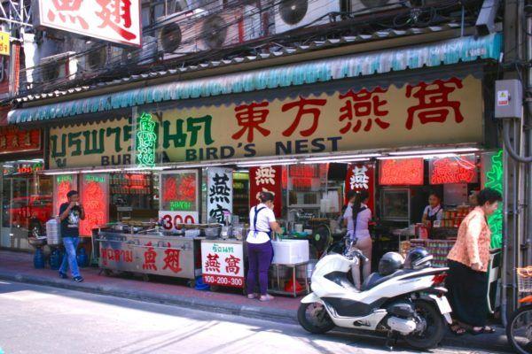 ツバメの巣のスープを食べてみたいと思いながら、いつも写真を撮るだけの店。Yaowarat, Bangkok